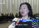 晉江新聞2016-12-24