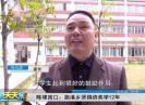 新聞天天報2016-12-31