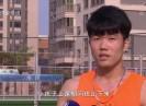 【聚焦晋江】开放学校场所 让市民享受运动