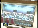 晋江财经报道2017-05-16