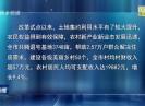 晋江新闻2017-06-26