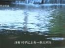 【老闽南】重温红色记忆(下)