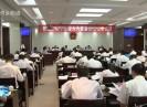 晉江新聞2017-08-25