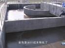 【聚焦晋江】科研平台 助推企业节能减排
