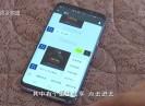 """【聚焦晋江】抢占""""风口"""" 晋企趟水""""共享经济"""""""