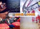 彩虹桥2017-10-11