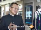 晋江财经报道2018-02-22
