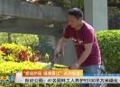 新闻天天报2018-03-12