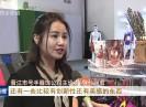 晋江新闻2018-04-21