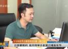 新闻天天报2018-05-17