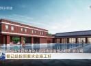 晋江新闻2018-05-16