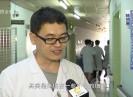 【聚焦晋江】树兰专家助力本土医疗再提升