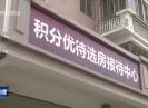 晋江新闻2018-08-20