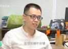 【聚焦晋江】晋江工业设计发展进行时(上)