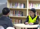 【聚焦晋江】晋江:让残疾人拥有爱