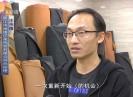 """【聚焦晋江】鞋纺城:商户迁""""都""""进""""城""""这一年"""