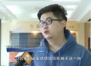 晋江财经报道2019-02-21