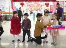 彩虹桥209-02-18
