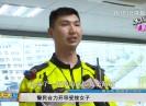 新闻天天报2019-03-24