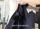晋江财经报道2019-04-12