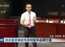 晋江新闻2019-05-24