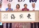 晋江新闻2019-06-08