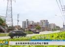新闻天天报2019-07-10