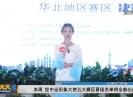 新闻天天报2019-07-08