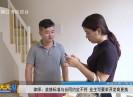 新聞天天報2019-07-04
