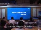 晋江财经报道2019-09-20
