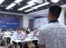 晉江財經報道2019-10-21