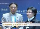 晋江新闻2019-11-29