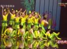 歡樂僑鄉2019-11-23
