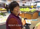 新聞天天報2020-01-07