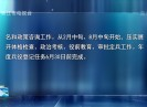 晋江新闻2020-01-20
