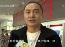 新聞天天報2020-01-08