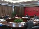 晋江新闻2020-01-18