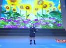 歡樂僑鄉2020-01-11