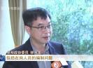 晉江新聞2020-01-06
