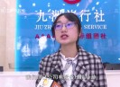 晋江财经报道2020-01-22