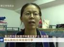 晋江新闻2020-01-27