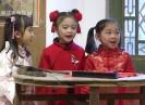 彩虹桥2020-01-22