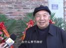 新聞天天報2020-01-06
