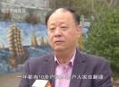 【聚焦晋江】因地制宜 振兴乡村产业