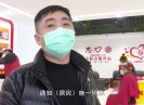 """【聚焦晉江】同風雨,志愿共抗""""疫"""""""
