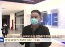 晉江新聞2020-02-28