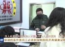 晋江新闻2020-02-21