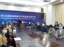晉江財經報道2020-02-04