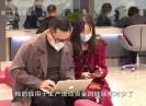 晉江財經報道2020-02-27