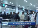 【聚焦晋江】晋江在全球市场中逆势前行